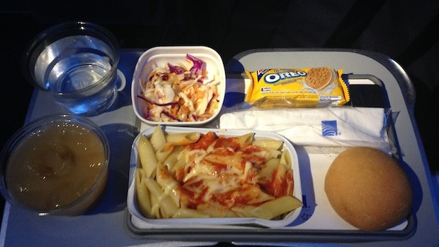 Airline food: The airline meal I ate on the Copa Airlines flight.