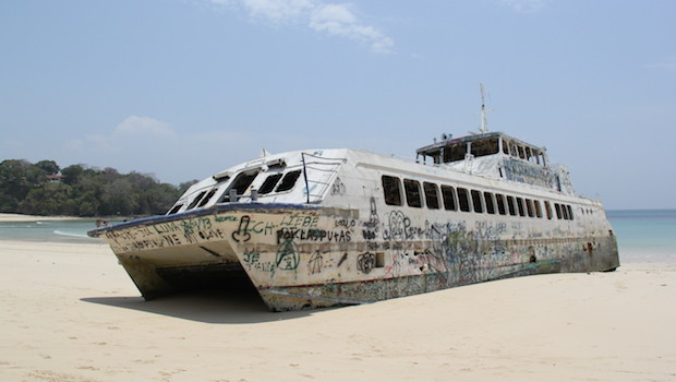 This abandoned ferry once transported tourists to Hotel Contadora in Panama.