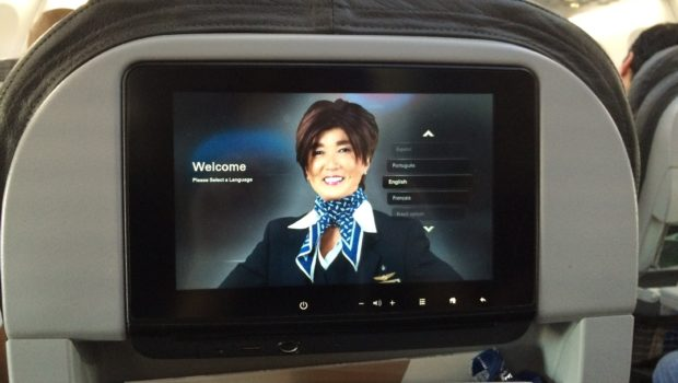 Seat-back inflight entertainment on American Airlines Boeing 737.